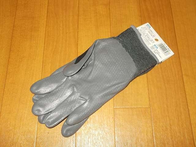 背抜き手袋のロングセラー 「グリップ」 シリーズ、独自の 「S-press 仕上げ」 で柔軟性アップ No.371 組立グリップクラスター 購入