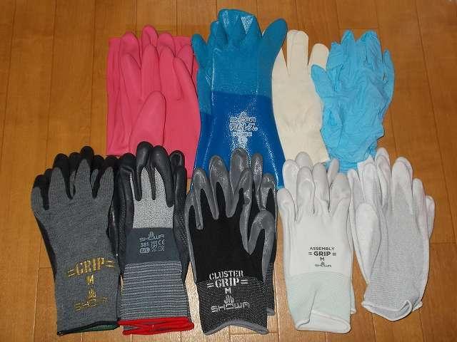 ショーワグローブ 作業用手袋 まとめて購入