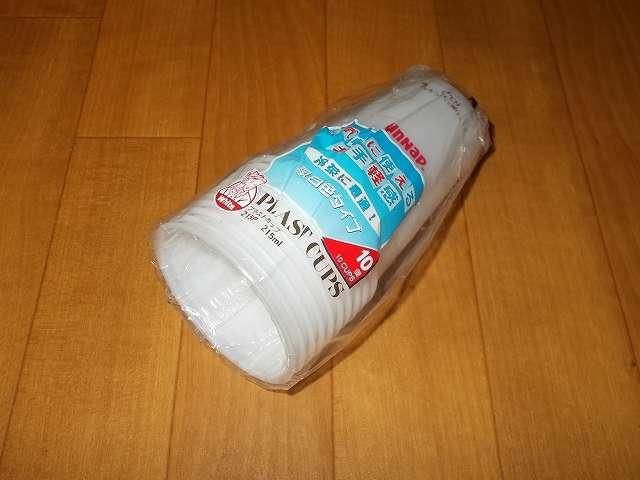 サンナプ 215P プラストカップ 215ml 10P 購入