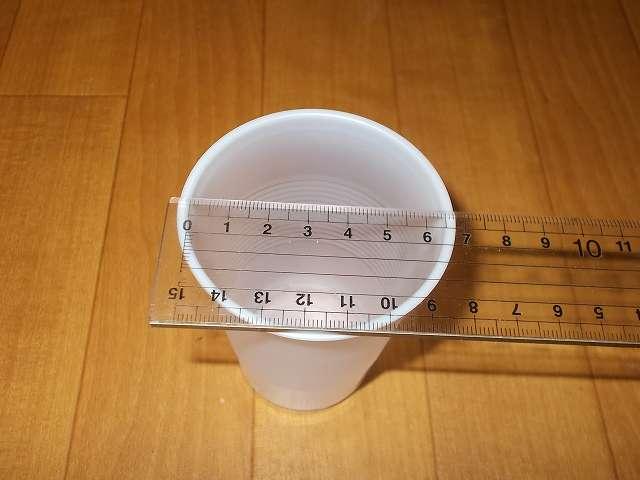 サンナプ 215P プラストカップ 215ml 10P 内径約 6.5cm