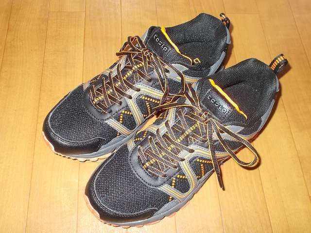 テスラ TESLA All-Terrain gear シリーズ トレイル ランニングシューズ T320 ORG(オレンジ/グレー) 26.5cm 靴ひもを結んだ状態(イアン・セキュア結び Ian's Secure Shoelace Knot with Double Starting Knot)