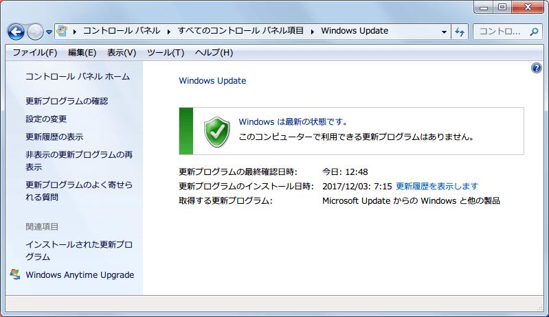 2017年12月5日 「新しい更新プログラムを検索できませんでした このコンピューターで利用できる新しい更新プログラムを確認中にエラーが発生しました エラー:コード 80248015 Windows Update で不明なエラーが発生しました。」 問題は解決。authcab.cab 内にある Authorization.xml の ExpiryDate が更新(2025-07-01T00:00:00.0000000-00:00)
