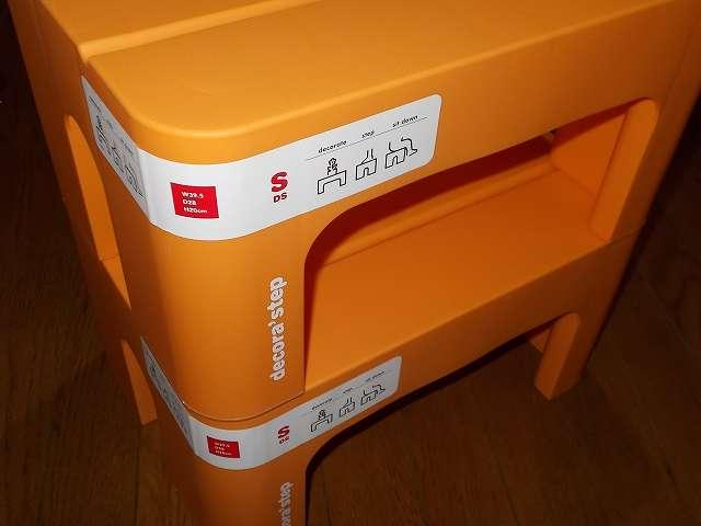 デコラステップ S オレンジ DS-SOR 2個追加購入