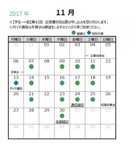 17_11.jpg