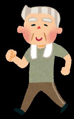 walking_old_man.png