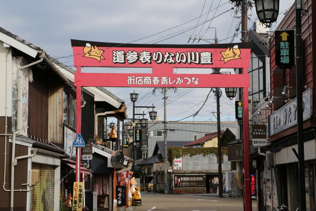 門前町_3