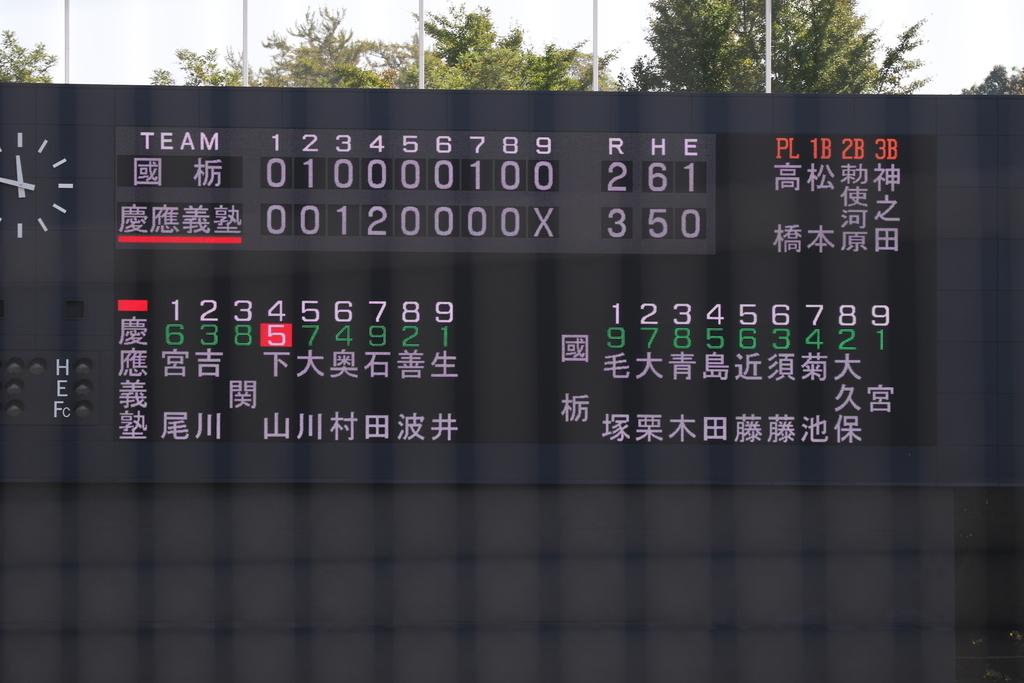 試合終了_1