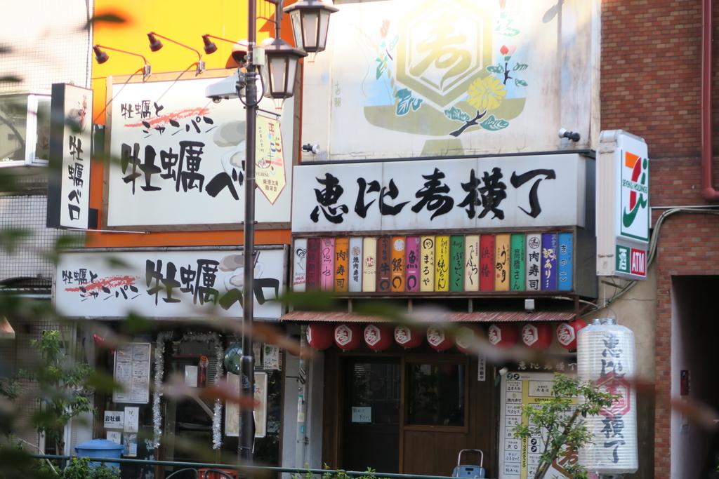 いろいろな飲食店があるものだ