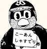 azukichi