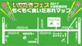 伊勢市高柳商店街マップ