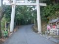 171210牛地蔵から本山寺方面へ上って行く