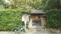 170930嵯峨野の落柿舎