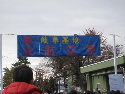 blog-171119-7.jpg