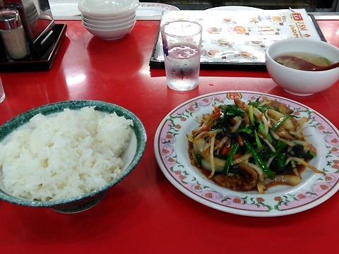 food-036.jpg