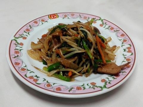 food-040.jpg