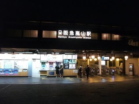 hk-arashiyama-6.jpg