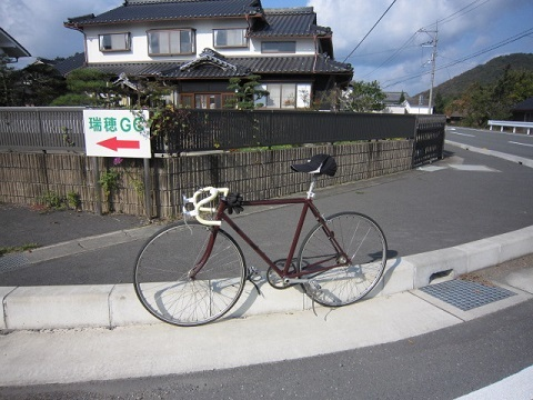 hk-bike-88.jpg