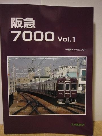 hk-book-17.jpg