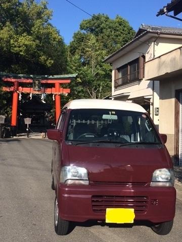 hk-car103.jpg
