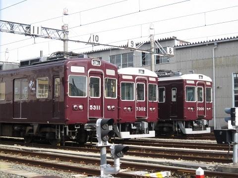 hk-katsura74.jpg