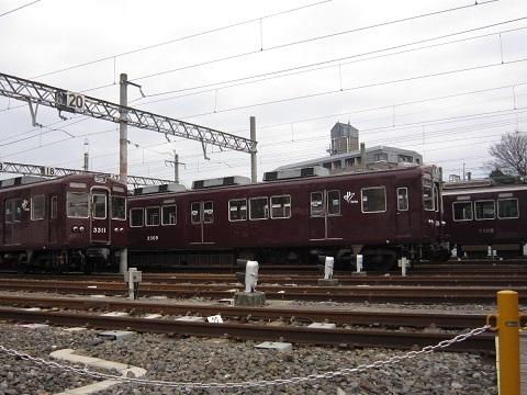 hk-katsura87.jpg