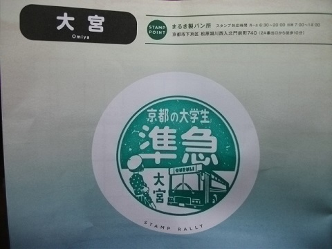 hk-qurulii-13.jpg