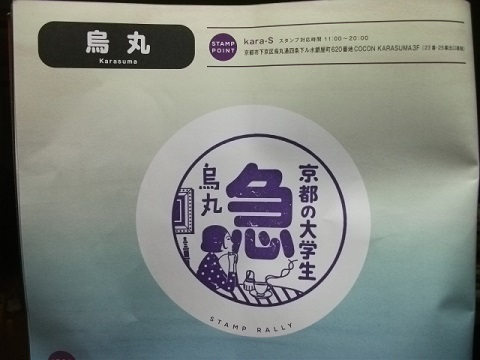 hk-qurulii-16.jpg