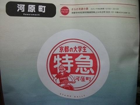 hk-qurulii-19.jpg