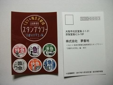 hk-qurulii-23.jpg