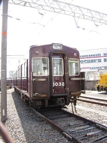 hk3032-1.jpg