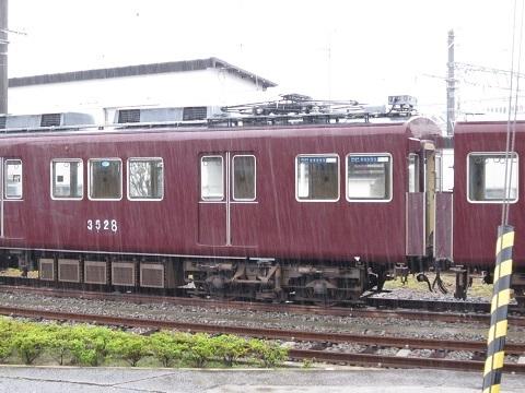 hk3528-1.jpg