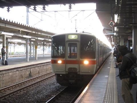 jrc-311-1.jpg