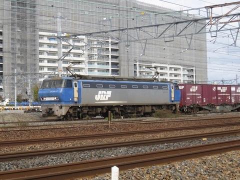 jrf-EF200-01.jpg
