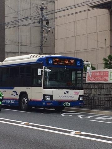 jrw-bus-3.jpg