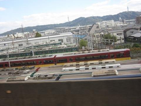 kh-neyagawa-1.jpg