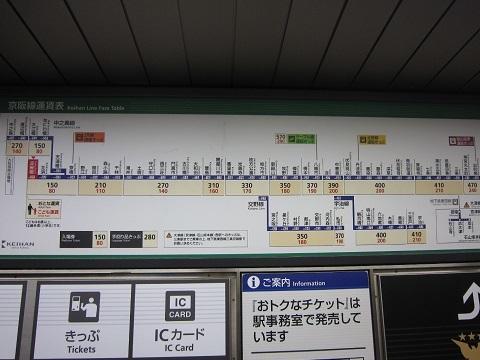 kh-yodoyabashi13.jpg