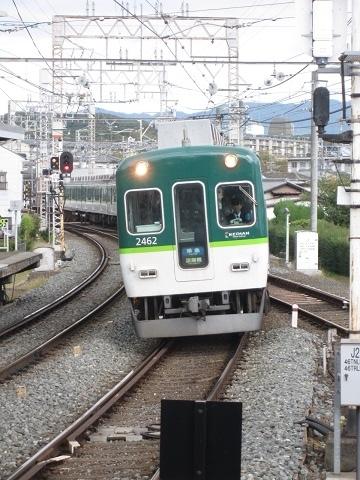 kh2400-1.jpg