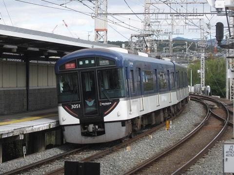 kh3000-3.jpg