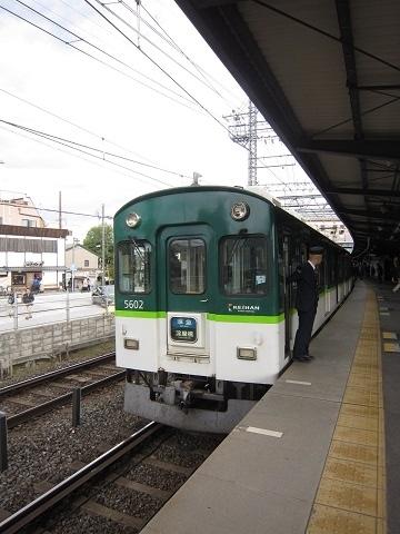 kh5000-4.jpg