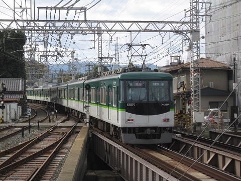 kh6000-7.jpg
