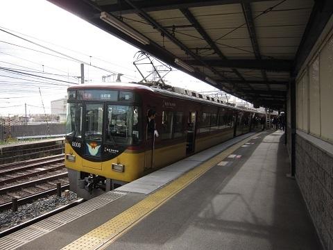 kh8000-13.jpg