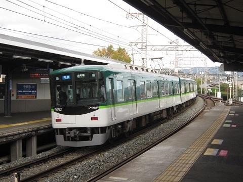 kh9000-3.jpg