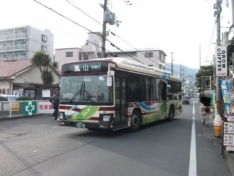 ktbus-135-7.jpg