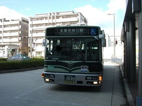 kybus-2089-1.jpg