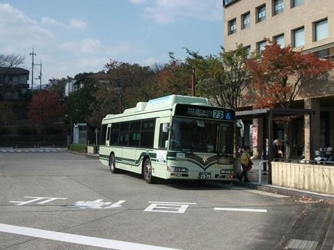 kybus-2975-1.jpg