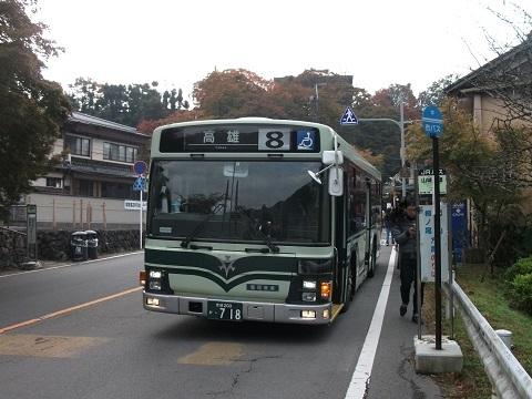 kybus-718-2.jpg