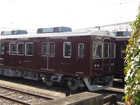ns7250-2.jpg