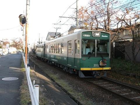 rd2002-23.jpg