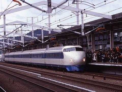 shinkansen-0-2.jpg