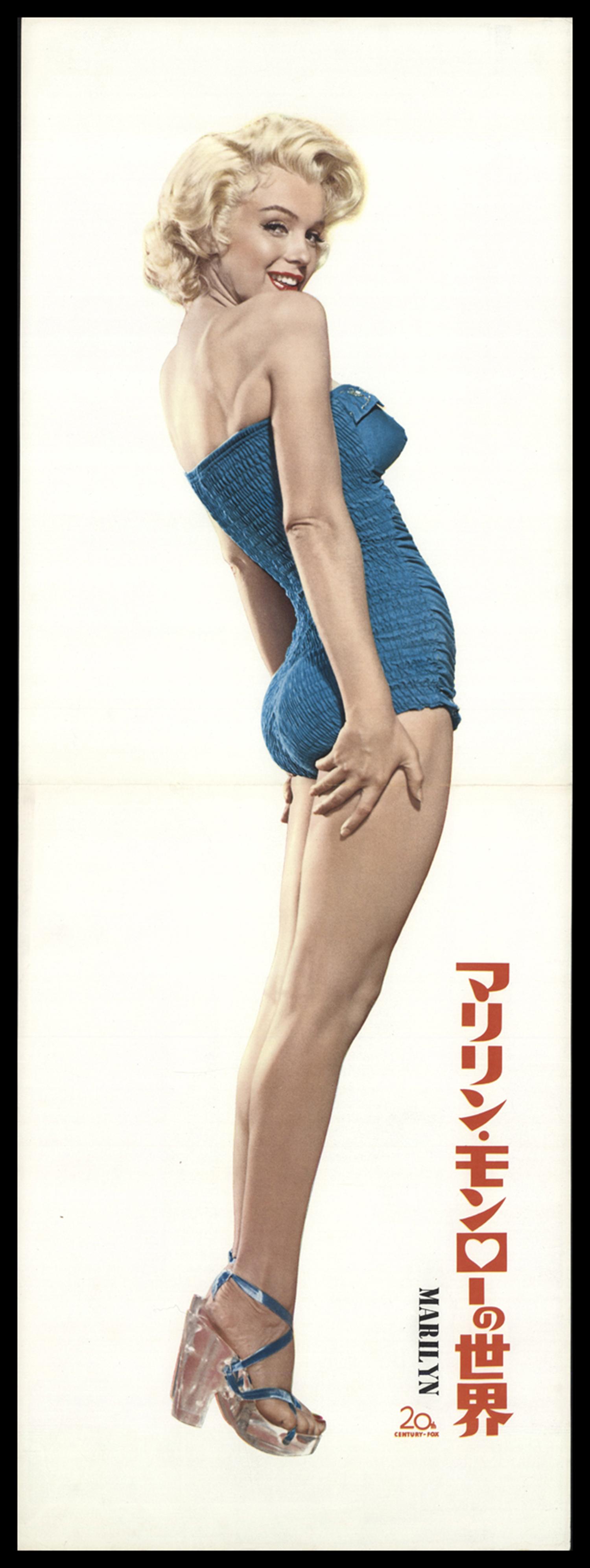 marilyn-japanese-movie-poster.jpg